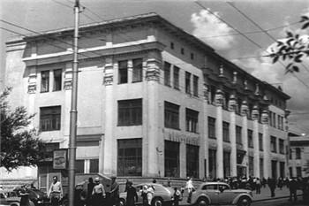 Краеведческий Музей Донецк